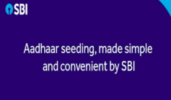 How To Link Up Aadhaar Card To Sbi Bank Account – Learn How to Check Status Online