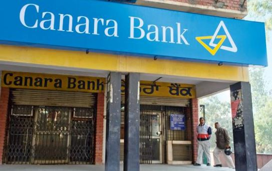 canara-bank-online-banking