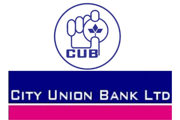 CUB Net Banking – How to Activate City Union Bank Online Banking?