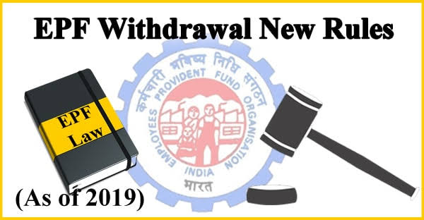 epf-withdrawal-rules