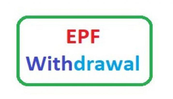 EPF Withdrawal Procedure – Learn How to Withdraw PF Amount Online