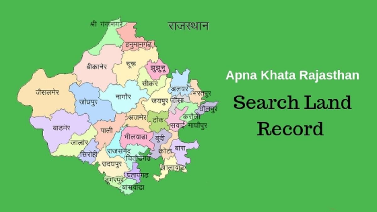 Apna-Khata-Rajasthan-Online