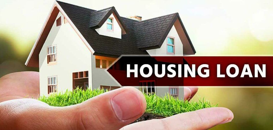 Detailed Guide on Home Loan Interest Rate